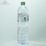 Минеральная вода Вольвик 1.5 (Volvic) пэт