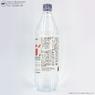 Минеральная вода Аква Панна 1.0 (Acqua Panna) пэт