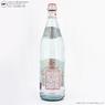 Минеральная вода Аква Панна 0.75 (Acqua Panna) стекло