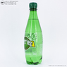Минеральная вода Перье 0.5 (Perrier) пэт