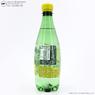 Минеральная вода Перье Лимон 0.5 (Perrier) пэт