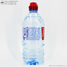 Минеральная вода Виттель 0.75 (Vittel) пэт